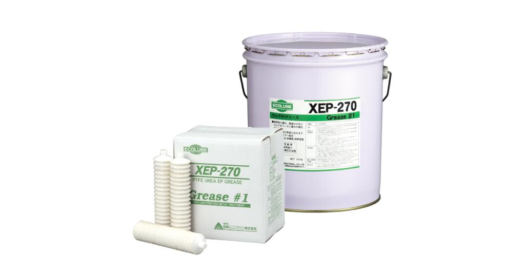 XEP-270 Grease#1